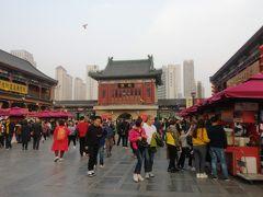 英語のできないおじさんの一人旅 中国 天津