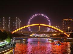 中国建国70周年の北京・天津を巡る8日間の旅(4)天津海河の夜景編