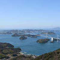 【0日目〜1日目】春のしまなみ海道の旅(倉敷と京都も行くよん編)