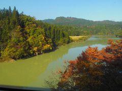 2019年秋、紅葉と温泉を楽しむ奥会津の旅