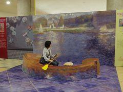 鳴門の渦潮に臨む「大塚国際美術館」(3)  近代 前半