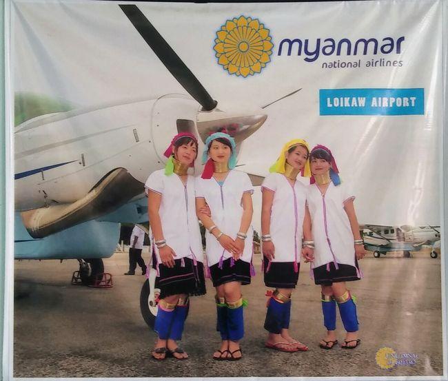 ロイコー再訪。念願のCBT in 3K村。【2日目】~何度目のミャンマーか?数えてはいないだろう~