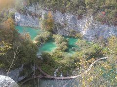 ベネチア~スロベニア~ザグレブまでアドリア海周遊の旅 (5)プリトヴィッチェ湖群国立公園