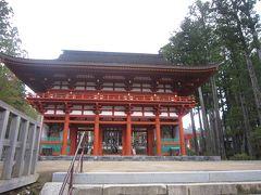 高野山 2