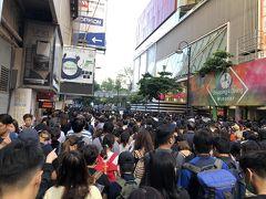 コンラッド香港とデモ