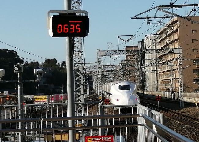 新横浜から名古屋まで、新幹線で出張しました。<br /><br />新幹線の中で、メールを書いて、資料を作っていると、あっという間に到着します。