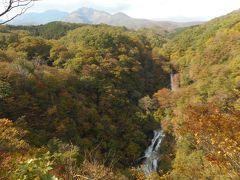 秋の日光をめぐる、その2--霧降の滝は絶景--