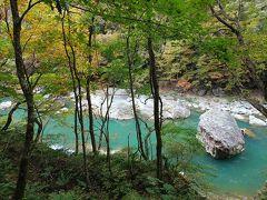 北東北2019秋旅行記 【9】田沢湖・抱返り渓谷