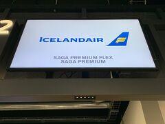 アイスランド航空ビジネスクラスでロンドンへ。