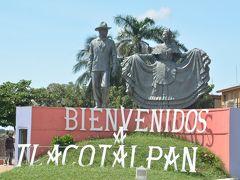 ビバ メヒコ ベラクルスからトラコタルパン往復