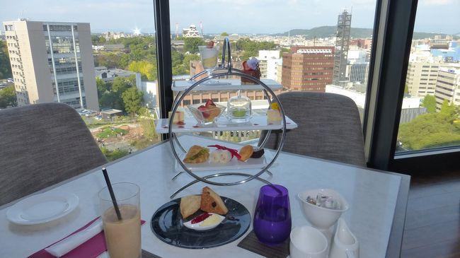 7月にも熊本市に行って来たばかりですが、桜町の熊本交通センター跡地に、大規模商業施設(SAKURA MACHI Kumamoto)が9月14日にオープンし、そこに新ホテル(ホテルトラスティプレミア熊本)が10月9日に開業したので、その大規模商業施設散策と新ホテル宿泊目的メインで、再度熊本市に行って来ました。<br /><br />SAKURA MACHI Kumamoto公式サイト:https://sakuramachi-kumamoto.jp/<br /><br />ホテルトラスティ プレミア 熊本公式サイト:https://trusty.jp/kumamoto/<br /><br /><br />今回の日程行程は下記の通りです。<br /><br />10月27日(日)<br /><br />博多 11:41-新幹線つばめ321号(800系)-熊本 12:30<br /><br />800系新幹線公式サイト:https://www.jrkyushu.co.jp/trains/800/<br /><br />・桜の馬場 城彩苑<br />・熊本城二の丸広場<br />・熊本市役所14F展望ロビー<br />・繁華街散策<br />・SAKURA MACHI Kumamoto内&屋上庭園散策<br /><br />ホテルトラスティ プレミア 熊本 泊<br /><br />スタンダードダブルルーム(約17平米) 9,900円<br /><br />開業記念料金 ハイフロア(9~13F指定) ビュッフェ朝食無料<br /><br /><br />10月28日(月)<br /><br />・水前寺成趣園<br /><br />熊本 13:35-新幹線さくら556号-博多(N700系) 14:13<br /><br />N700系新幹線公式サイト:https://www.jrkyushu.co.jp/trains/700/<br /><br /><br /><br />「ホテルトラスティプレミア熊本」14Fにある、カフェレストラン「クオーレ」でハイティーした時の様子です。<br /><br />コメントは、一部を除いて省略させて頂きます。