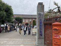 世界遺産・富岡製糸場