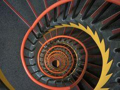 ぐるぐる螺旋階段と県市庁舎めぐり(愛知篇)