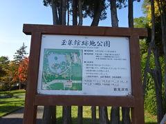 公園・庭園