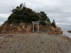 鵜島厳島神社
