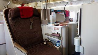 ビジネスクラス特典航空券(GA・JAL)で行くバリ島一人旅(前編)