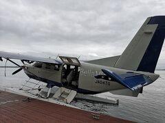 水上飛行艇の離発着を体験、寝台列車サンライズノビノビ座席とスーパービュー踊り子車両に乗車