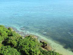 沖縄ゆったりマタニティー旅 前半戦