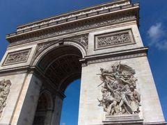 春のパリで1ヶ月 展望編 2/4凱旋門