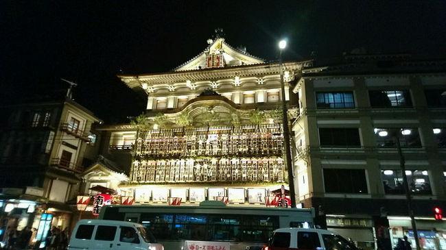 1泊2日で京都に行ってきました。