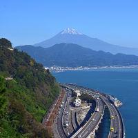 東海道五十三次 由比薩埵嶺 前半