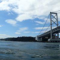 初めての徳島9月3連休2泊3日ノープラン旅!台風通過し3日目は晴天!