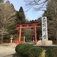 香取神宮と成田山新勝寺へお参りに