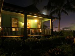 ハロウィンウィークのハワイ(2) 天国(のハナ)への道は遠く険しい、マウイ島前編
