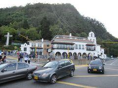 50歳の誕生日記念 南米旅行3(ボゴタ1)