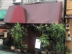 代々木上原発のブータン料理店「ガテモタブン」~日本では珍しい世界で一番幸せな国の料理が食べられる人気店~