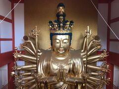 紀州の名刹・紀三井寺と和歌山城公園を観光しました
