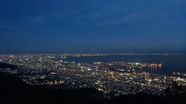11月2日から2泊3日「ラ・スイート神戸」、往復新幹線で行ってきました<br />新神戸からは市営のループバスで移動。1回260円。1日乗車券680円。pasumoが使えます。<br />新神戸からは約30分で「かもめりあ」。新神戸駅のループバスは2階の降り口にあります。タクシー乗り場の先です。<br />NO.1のバス停(全部で17のバス停がある)で降りて、すぐラ・スイート神戸のホテルです。<br />チェックイン前の時刻より早く着いたので、荷物をホテルに置いて再度ループバスに乗り、元町へ<br />その前にポートタワーへ<br />障碍者割引で、1人分で、介護者も含めて2人展望台へ行けます<br />購入は1回窓口で、2階は自販機のみのチケット売り場です<br /><br />展望台は4層です。でも小さい。<br /><br />さてループバスで、バス停ハーバーランドから元町へ<br />元町商店街から中華街を散策<br />人がすごいです!<br /><br />そのあと、摩耶山行の急行バスへ。<br />JR三ノ宮駅のあるインフォメーション(赤い屋根)で、往復乗車券(ケーブルカー、ロープエー乗車券付き)を1700円の1日乗車券で買って、その近く、緑の柱の乗り口3番(18系統と一緒)で待ちます。<br />乗車客1番だったので、しっかり座ることができました。<br /><br />摩耶ケーブル下バス停につき、降ります。バスは次の六甲ケーブル下バス停(終点)まで行きます。<br />この摩耶ケーブル下のバス停前の道は一方通行です。路線バスも来ます。(18系など)<br /><br />バスが到着して、ちょうどケーブルカーは行ってしまいましたが、次の乗る順番1番です。<br />進行方向後方に座って、下の景色を見ながら、摩耶山へ登っていきます。トンネルと草木の多いのが、海の景色を見ながらというわけには、いきませんでした。<br /><br />次はロープウエイ。椅子は2人かけの2つ、4人分しかありません。<br />かみさんを座らせて頂上へ。客が乗るとき横揺れがあります。<br /><br />頂上の展望台は、2か所。手前と奥。<br />見晴らしがいいのは奥。<br /><br />帰りの道にブラックライトで、光る歩道の星がありました。<br />「地上の星」ですね<br /><br />さて、急行バスに乗って、ホテルに向かいますが、ループバスは18時30頃(新神戸駅)にすべて終わってしまいます。<br />ということで、タクシー(中型車)に乗ってホテルへ料金は(1890円)<br />タクシーは小型と中型があり、初乗り運賃が20円の違いがあります。<br />JAPAN・TAXIの車両が一台もありませんでした<br /><br />ホテルには午後7時過ぎに到着<br />この日の歩数はなんと8000歩以上、距離約5KM。<br /><br />かみさんの靴下に穴が開いたそうです。<br /><br />フロントで、チェックインを済ませて部屋へ<br />部屋は906号室。前もって、エレベーター近くの部屋を希望していたので、エレベーターを降りてすぐの部屋でした。<br /><br />エグゼティブのランクだったので、<br />女性専用のスパをかみさんは無料です。<br />部屋には円形のバス、ジャグジーがあります。アワアワの風呂を味あえます。窓からハーバーの景色が見えますが、入浴中はブラインドを下げてくださいとの注意書き。<br />遠くに見える高層ビルから丸見え。<br /><br />各部屋にベランダがあり、そこのテーブルと椅子でのんびりできます。<br />部屋の広さの割には、ソファーが多く、ちょっと、移動が不便だったり。<br /><br />エレベーター内は、ちょっと暗いので、ボタンの数字が見えにくい。<br />客室には部屋の鍵を差し込んで、回さないと、その階に行けません。カード式のものなら経験があるのですが、ここは、普通のキーを部屋のある階のボタンの隣に差し込んで、回します。そうするとその階のランプがついて、いけるようになります。<br />フロントは2階。1階は駐車場です。<br />入り口までは坂になっていて、足の悪いかみさん大変。<br />駐車場からエレベーターで2階のフロンテへ行けるので、足の悪い人は1度駐車場に入るといい。<br />入り口はリッツカールトン大阪のようです。<br /><br />部屋数が100くらいしかないので、ルームサービスがなんと24時間行っています。<br /><br />1日目の夕食を取っていないので、ホテルのステーキ店に行きたいとホテル側に話したところ、席はいっぱいと