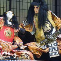 もう一つの徳島 徳島南部の旅(四日目)~犬飼農村舞台は勝浦座による人形浄瑠璃と42景の襖からくり。地域の皆さんの暖かいもてなしにも感謝です~