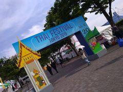 2019'タイフェスティバル 代々木公園