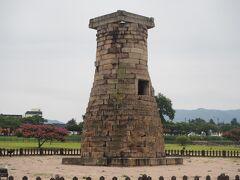 慶州 -関釜フェリーの旅-