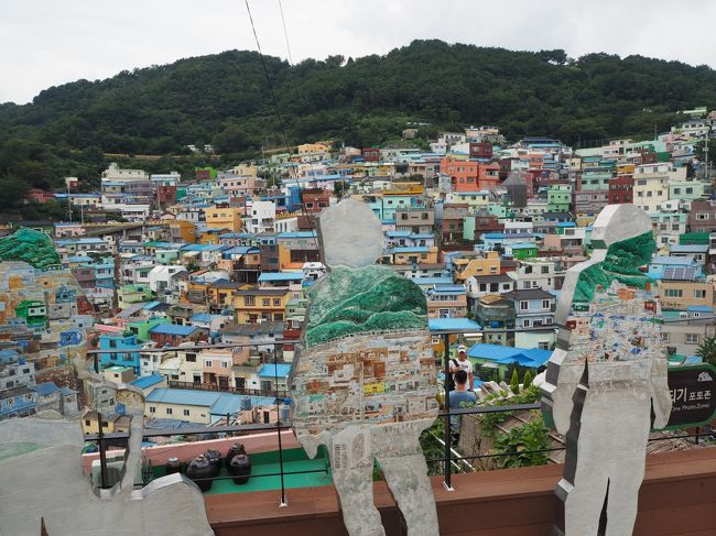 関釜フェリーの2等船室でひと眠りすると、そこはもう釜山でした。<br /><br />初めて海外を旅して以来、15年ぶりの釜山、そして2007年以来12年ぶりの韓国。<br /><br />*ウォン記号環境依存のため「W」で代用します。