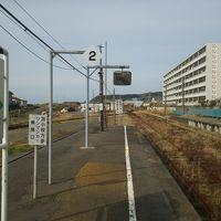 北海道フリーパス旅行記 2019.10  ~2日目~