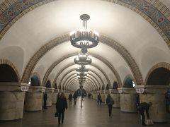 行けと言われたウクライナ その理由を探す旅Vol.2~穏やかな時間と暮らしのある街キエフを巡る~(地球の駆け抜け方5)