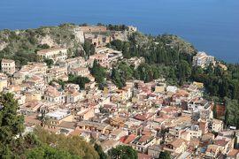ナポリ&近郊+東シチリア島ドライブ+マルタ島ドライブ旅行 18日間【26】12日目(3) 絶景が広がるタオルミーナ