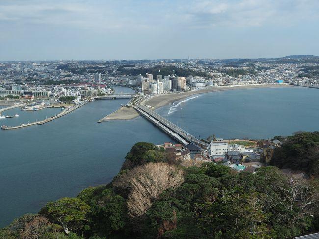今年2月に鎌倉アルプスを歩いた時から相方に江の島ヘ行きたいと言われており、三連休初日に散策。相方は25年ぶり、私は(島内は)初めてになります。全く知らなかった江の島島内の神社や名所、景観を楽しみ、江の島再発見の旅となりました。