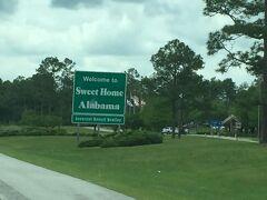 アラバマ州 モービル - フロリダ州からドライブで目指す。