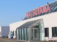 松山空港の異様な混雑に唖然、ラウンジとNH598便、松山→羽田。
