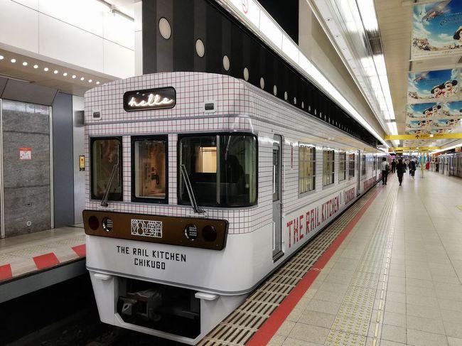 楽しい乗り物に乗ろう! 西日本鉄道「THE RAIL KITCHEN CHIKUGO」&熊本市電「COCORO」  ~福岡&熊本~