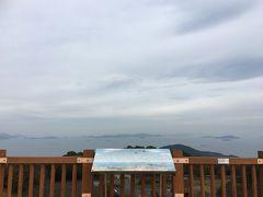 広島☆愛犬と景色を見に行きました