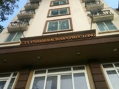 サイゴンの3日間(3)Empress Hotel HoChiMinh City.