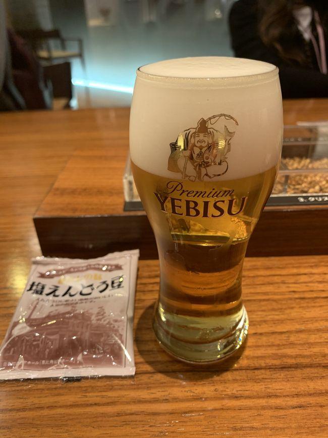 工場見学好きとしては気になってたエビスビール記念館に行ってみた。<br /><br />キリンビール、サントリープレミアムモルツ、アサヒビールは見学したけどエビスビールは行けてなくて。