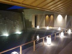 洞爺湖温泉