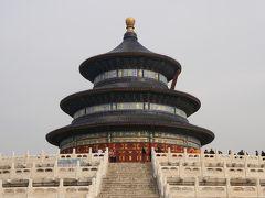 中国建国70周年の北京・天津を巡る8日間の旅(7)天壇公園編