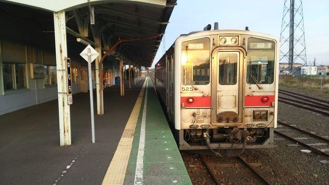 北海道フリーパス旅行記 2019.10 ~4日目~