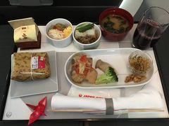 伊丹ー羽田 JGC修行 787-8 ファーストクラス